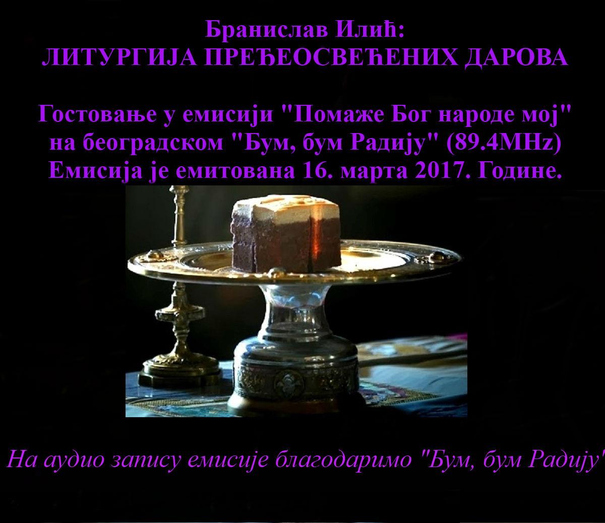 Емисија: О Литургији Пређеосвећених дарова