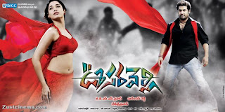 Oosaravelli Posters Without Watermark, Audio Release Posters | Oosaravelli Posters | Oosaravelli Wallpapers | Oosaravelli Movie Stills | Oosaravelli Movie Posters, Oosaravelli Withoutmark Stills Posters