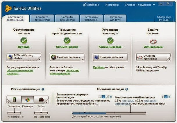 TuneUp Utilities 2014 is a collection of tools for cleaning up, optimising, repairing, customising, and usually getting the maximum achievable functionality from your Computer