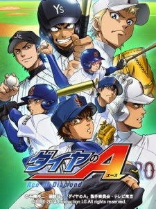 Diamond no Ace S2 04 Subtitle Indonesia
