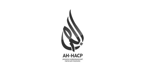 8 xu hướng thiết kế logo 2016 5