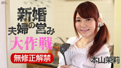 Video Jav Uncensored Caribbeancom 053015-889 Motoyama Mari