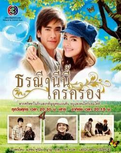 xem phim Đánh Cắp Trái Tim - Thoranee Ni Nee Krai Krong