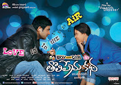Boy Meets Girl Tholiprema katha movie wallpapers-thumbnail-10
