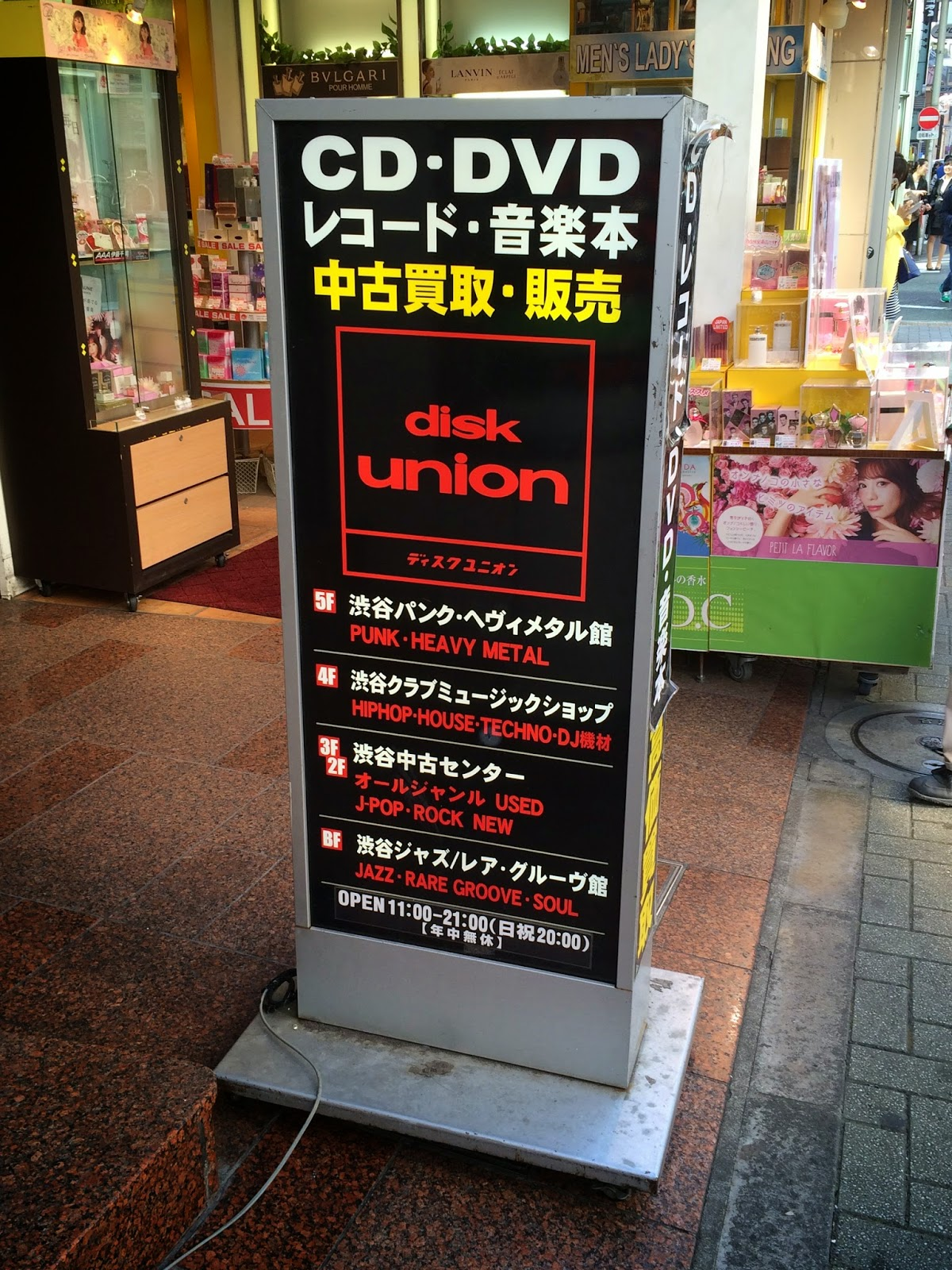 Disc Union Shibuya