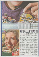 Sharp Daily &#8211; Local 07/12/2012