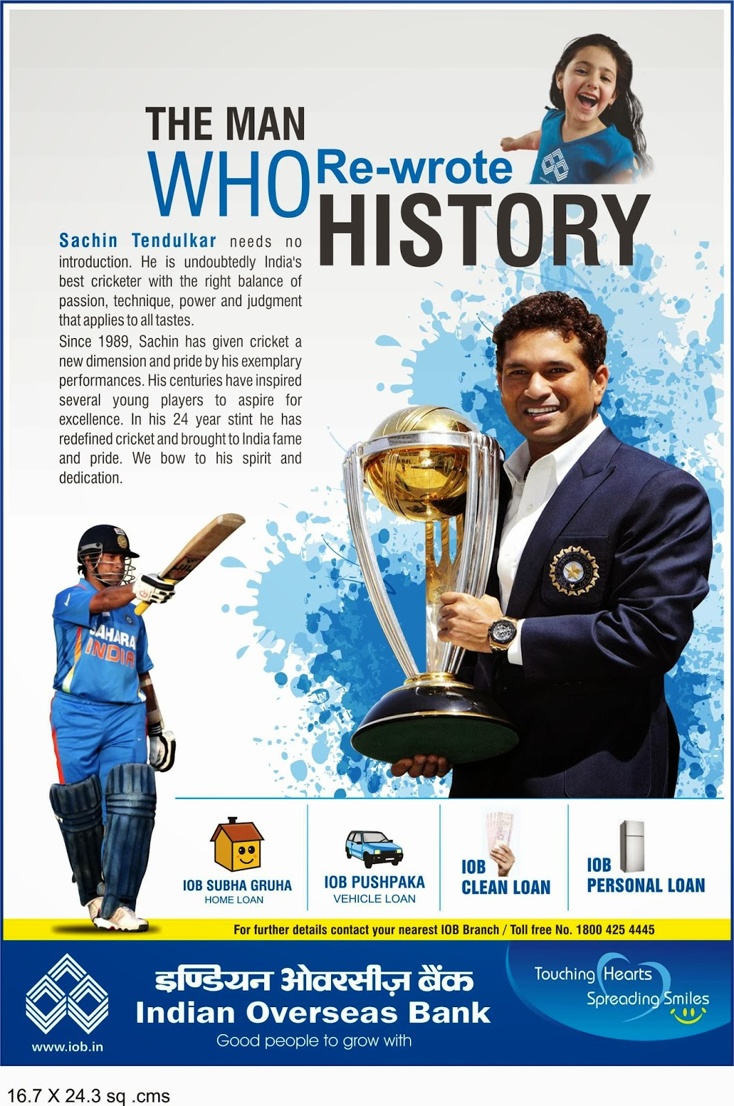 n overseas bank paper ad for sachin tendulkar design n overseas bank paper ad for sachin tendulkar