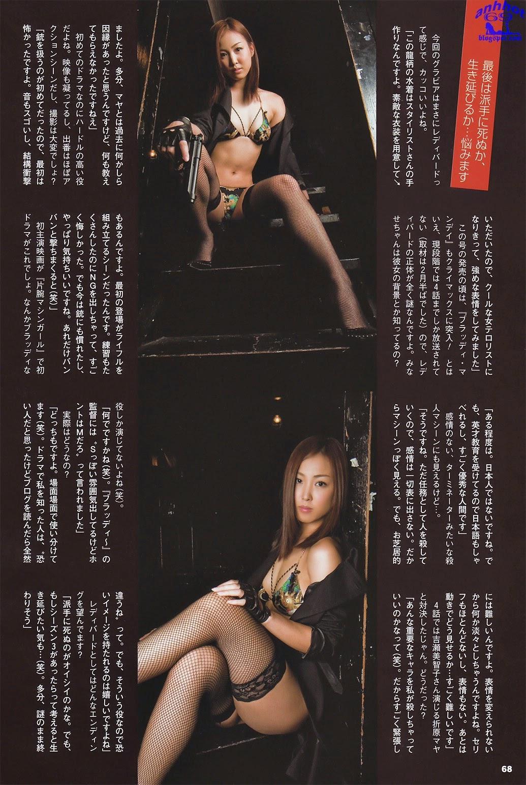 minase-yashiro-00635046