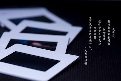 攝影 / 林金亮 | Jin-Liang, Lin