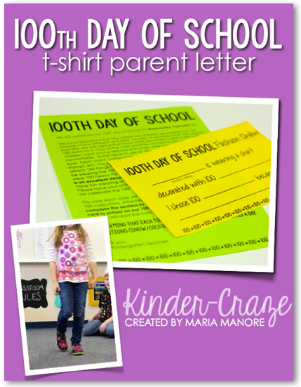 FREE editable parent letter for the 100th day of school