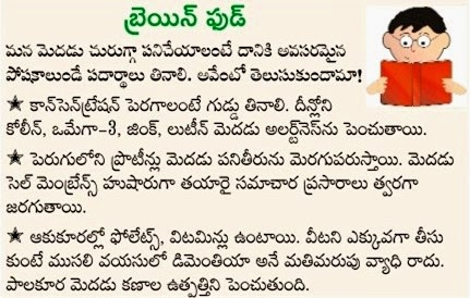 Image of good health food tips in telugu beans are healthy for your healthy food recipes gravy recipe tips in telugu forumfinder Gallery