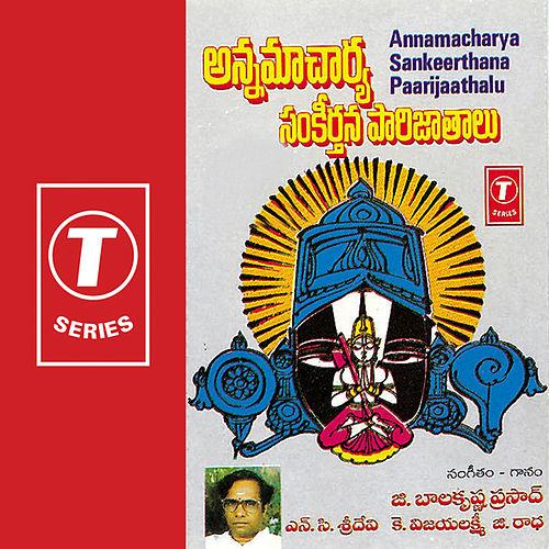 Annamacharya keerthanalu by balakrishna prasad online dating 8