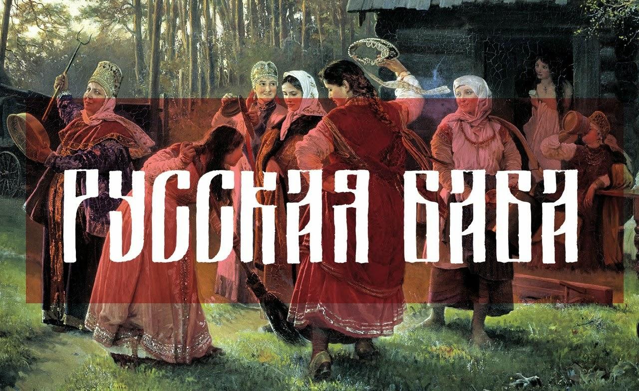 Русская баба с молодым 10 фотография