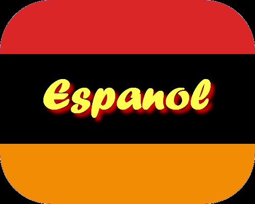 المراسلة رقم 030-15 بتاريخ 17 مارس 2015 بشأن الترشيح للتدريس بالمؤسسات الاسبانية بالمغرب
