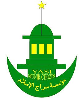 lambang yayasan dan pondok sirojul islam