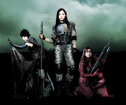 Assault Girls (2009)