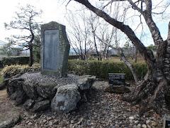 紀貫之邸(高知県南国市)