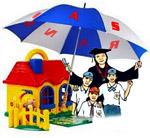 Memilih Asuransi yang baik Untuk Anak