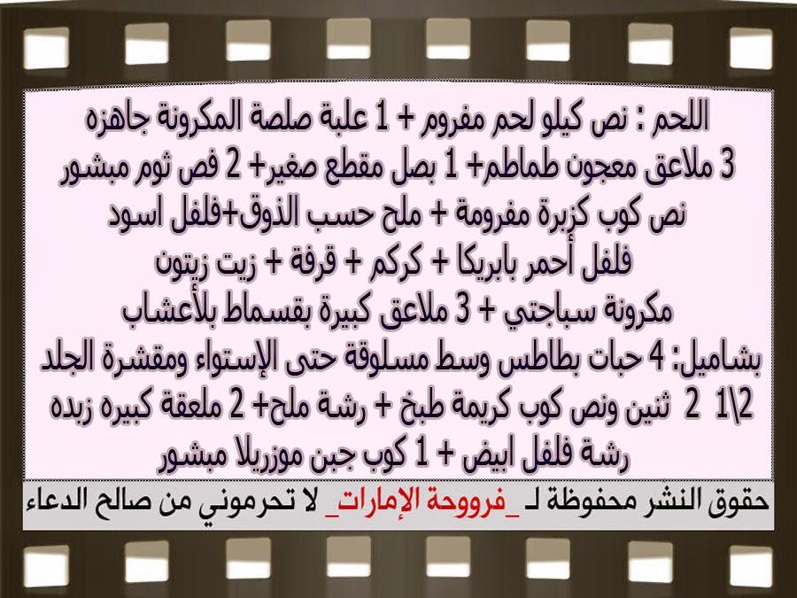 http://4.bp.blogspot.com/-3hNZO95l99E/VQmGuSy6-uI/AAAAAAAAJ6s/A3kWyFwkeFw/s1600/3.jpg