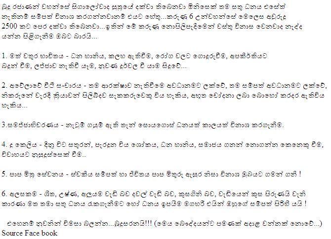 Is forex trading legal in sri lanka