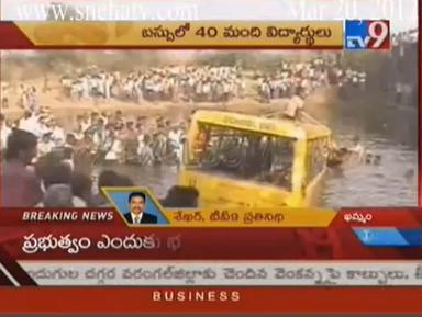 ... of ill fated khammam bus 12 died in school bus accident khammam part2