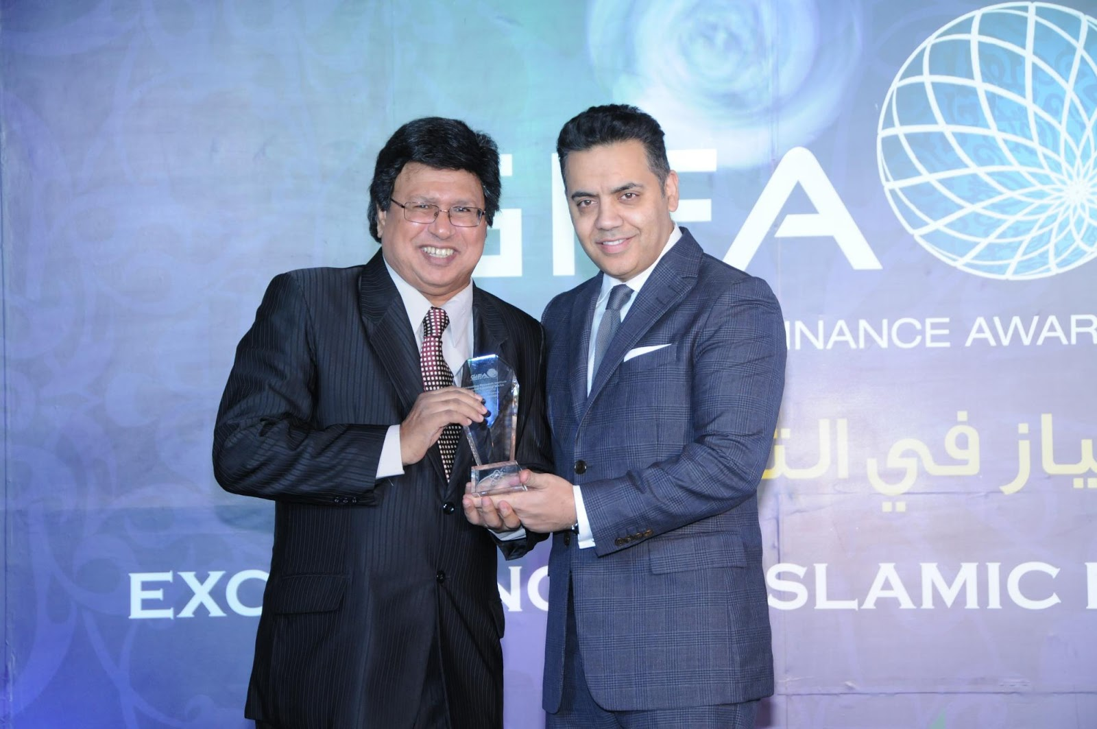 WINNER of Global Islamic Finance Awards GIFA 2014