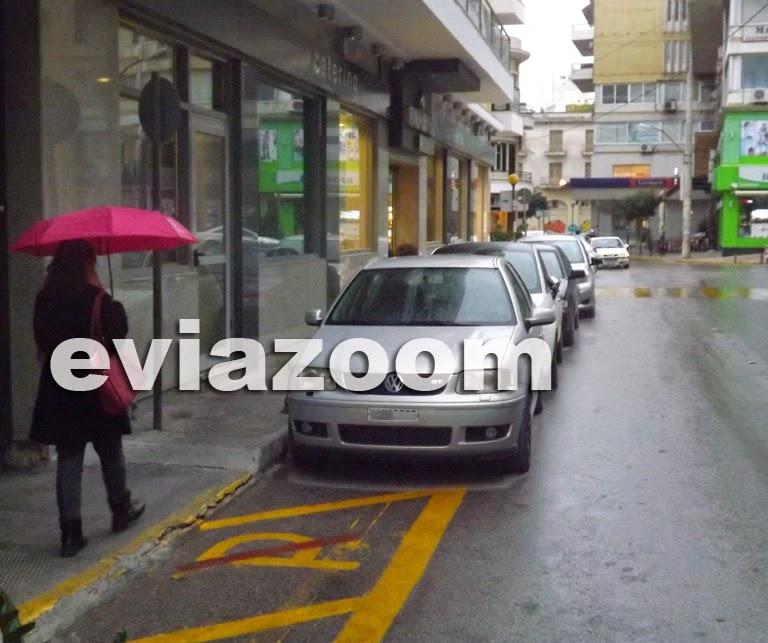 Άνοιξαν και πάλι οι ομπρέλες στην Χαλκίδα! (ΦΩΤΟ)