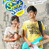 Download Subtitle Indonesia Suck Seed (2011)