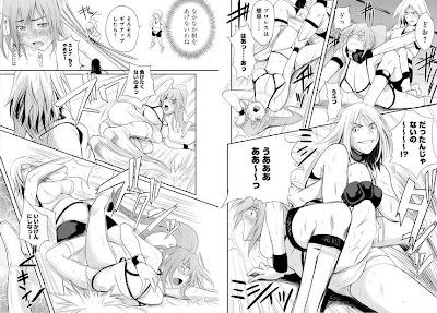 Sekai de Ichiban Tsuyoku Naritai! manga chapter 1