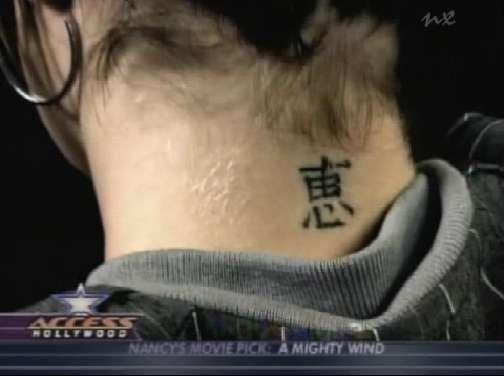 Tattoo artist kelly clarkson tattoo part 1 tattoos for men for Kelly clarkson tattoo