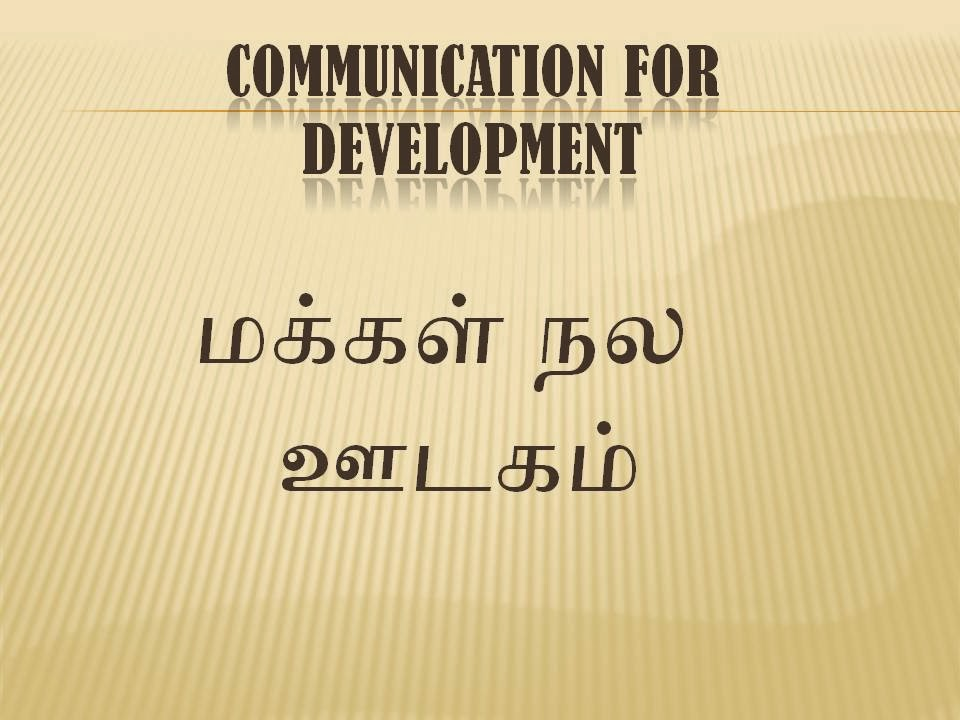 development communication Read chapter 5 development of communication: autism is a word most of us are familiar with but do we really know what it means children with autism.