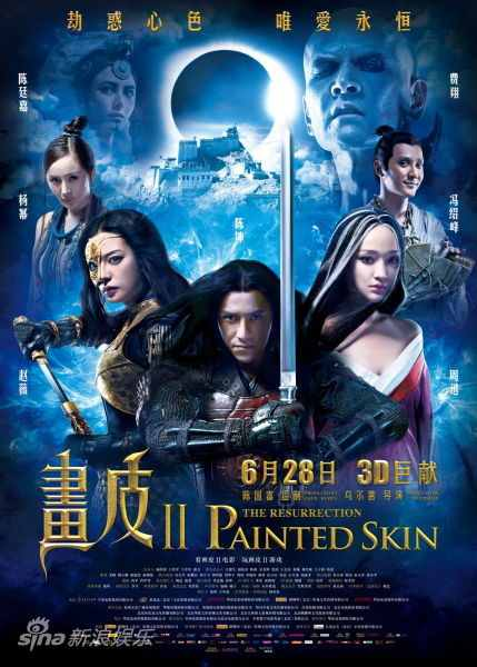 Họa Bì 2 - Painted Skin: The R...