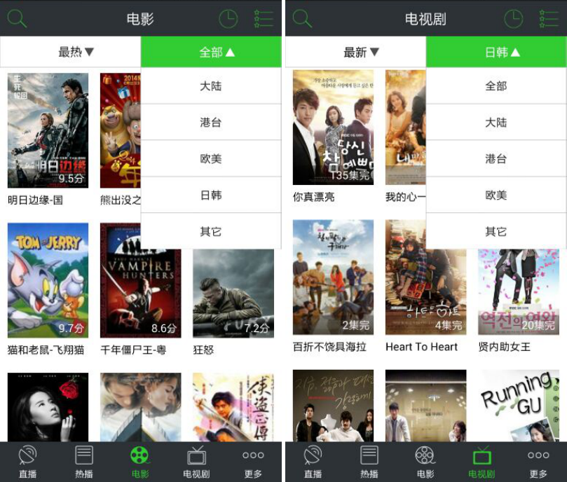 好用的電視直播 App - WTV 看電視 APK 下載