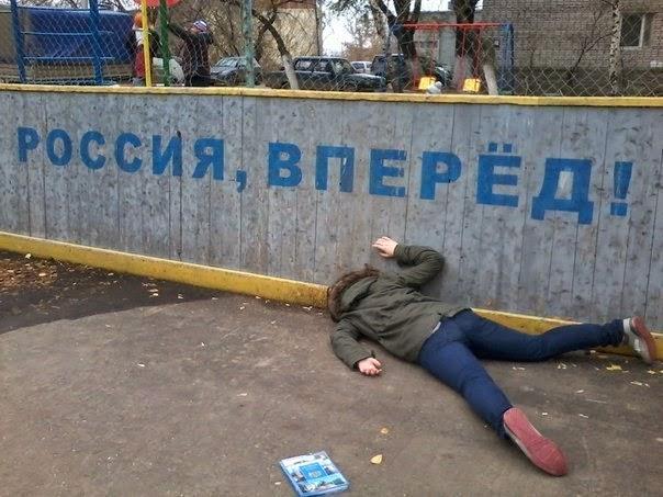 россия - алкаши
