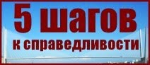 Программа развития Владивостока