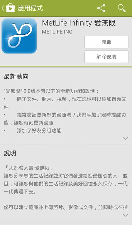 http://4.bp.blogspot.com/-3iU7bkdfa_Y/U94zUfw6KXI/AAAAAAAABD4/_5WEBAz1aJ4/s1600/Screenshot_2014-07-29-00-52-49_%E5%89%AF%E6%9C%AC.png
