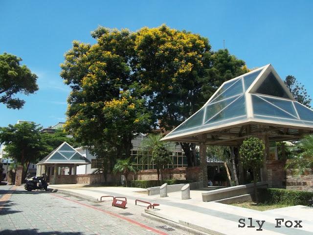 台南吳園盾柱木