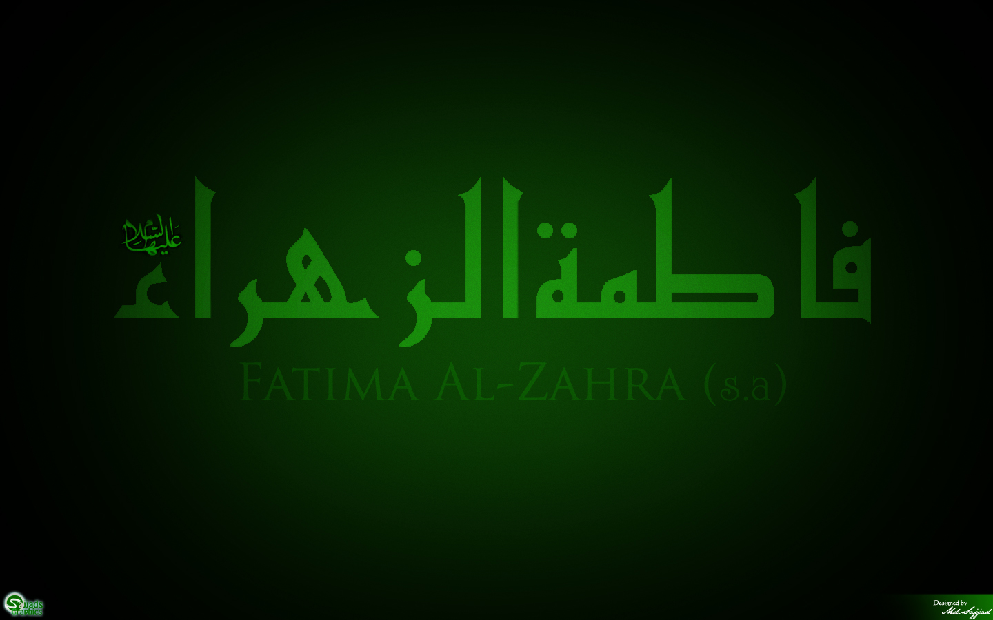 I Love Zahra Wallpapers : Reservoir of Knowledge: Ya Fatima!