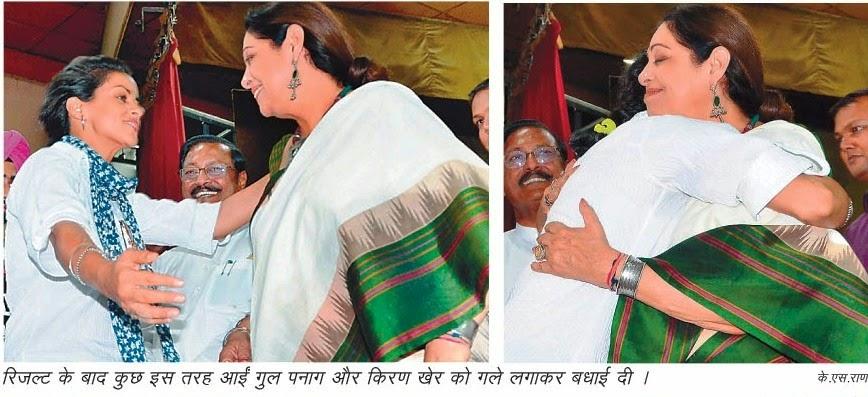 रिजल्ट के बाद कुछ इस तरह आई गुल पनाग और किरण खेर को गले लगाकर बधाई दी। साथ में सत्य पाल जैन व अन्य
