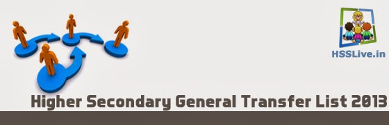 HSST General Transfer 2013