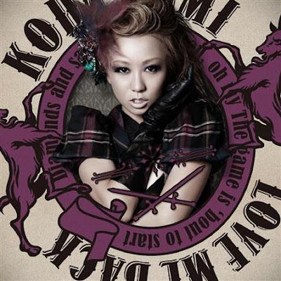 Koda Kumi - Love Me Back