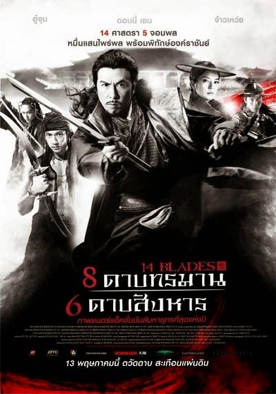 http://doonung2u.blogspot.com/2013/01/8-6.html