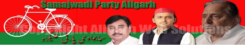 SAMAJWADI PARTY ALIGARH