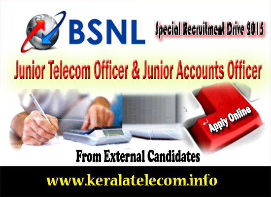 BSNL Special Recruitment Drive of Junion Telecom Officer (Telecom), Junior Telecom Officer (Civil) & Junior Accounts Officer from External Candidates