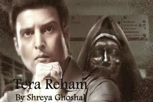 Tera Reham