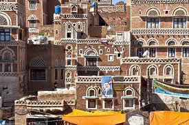 Picture of old City Sanaa Yemen