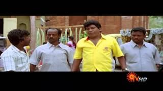 Vadivel Super Comedy – Vaathiyar