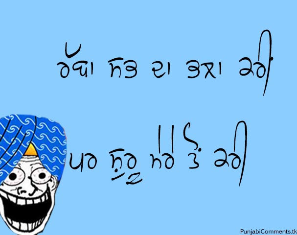 FUNNY NEW PHOTOS PICS FUNNY PUNJABI STATUS PICTURES WALLPAPER FREE NEW ...