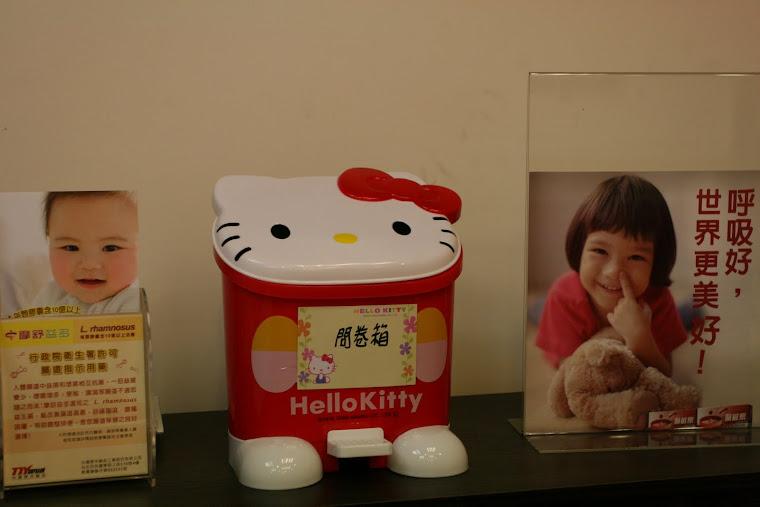 歡迎大家多多給Kitty問卷吃喔!