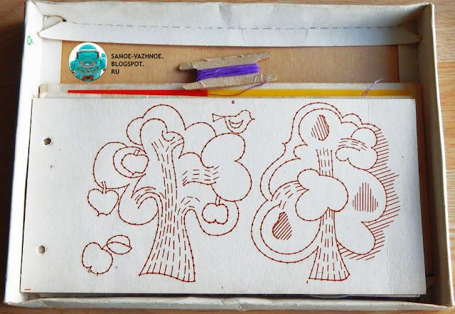 Вышивание для новичков СССР советская игра книга схема набор старая из детства